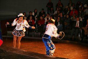 Danza Caporal (Sambos de Corazón - FACBE)