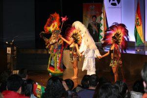 Danza Tobas (Tobas del Rosario - FIACBOL)